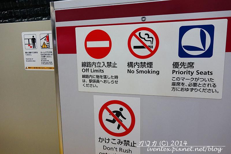 06刀口力日本東京赤羽橋站