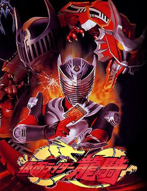 Kamen Rider Ryuki - Masked Rider Dragon Knight