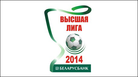 141016_BLR_Belarusbank_Vysshaya_liga_2014_logo_FSHD