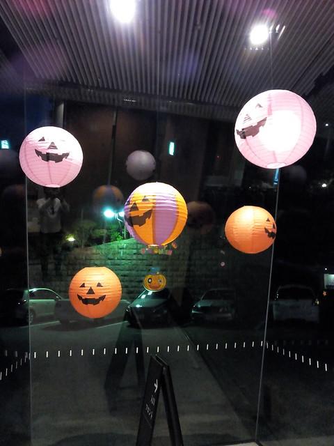 Halloween decorations, Japanese style.