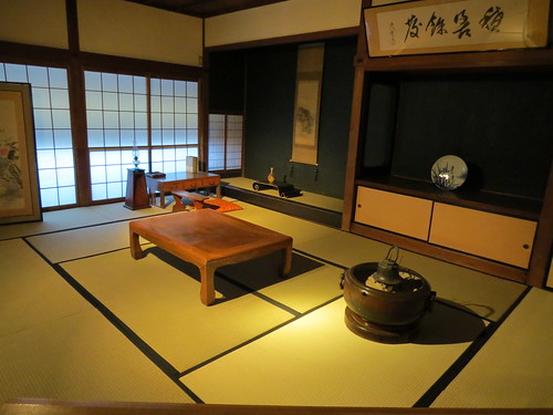 Kunio Yanagita Memorial House - The Old Takazen Inn