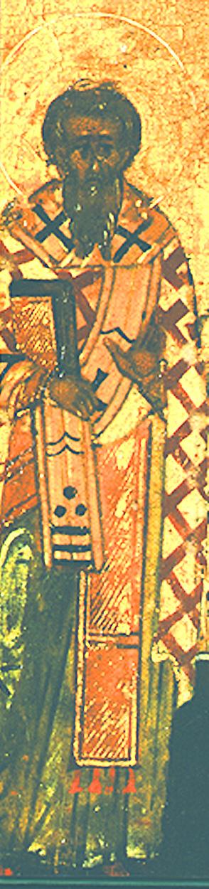 Sfantul Ierarh Chiril al Cataniei