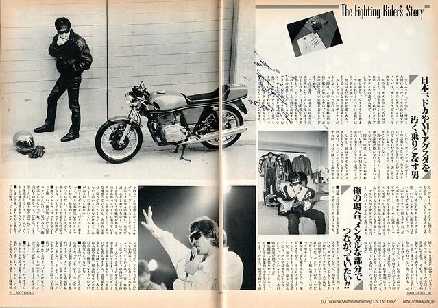 motorad-9697