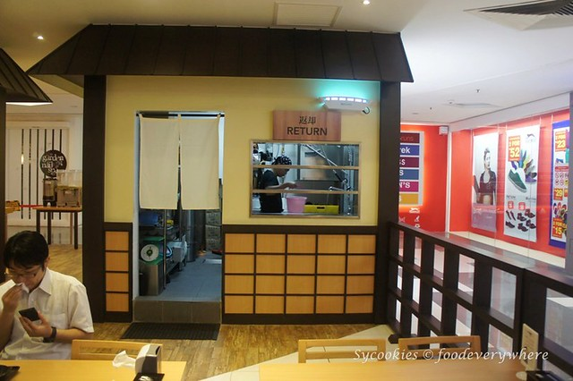 13.udon & tempura kodawari menya @ one mont kiara (23)