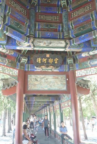 Beijing-Lac Kunming (4)