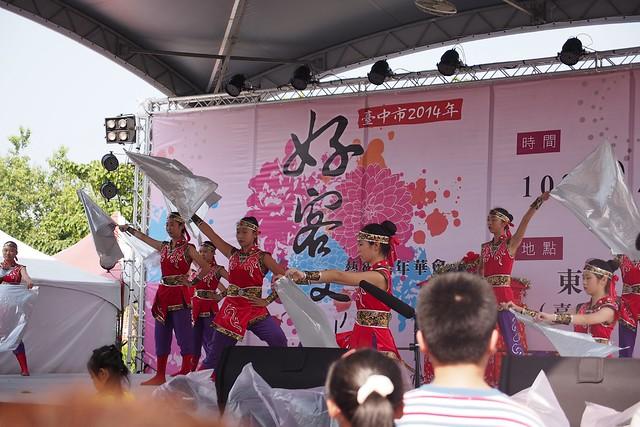20140927,東中第45屆302舞蹈班參加臺中市好客嘉年華踩街 - 25