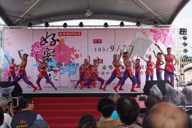 20140927,東中第45屆302舞蹈班參加臺中市好客嘉年華踩街 - 07