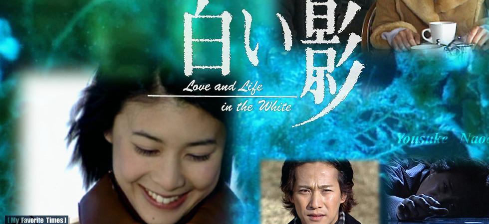 Xem phim Shiroi Kage - Đèn Không Hắt Bóng | White Shadow | Love and Life in the White Vietsub