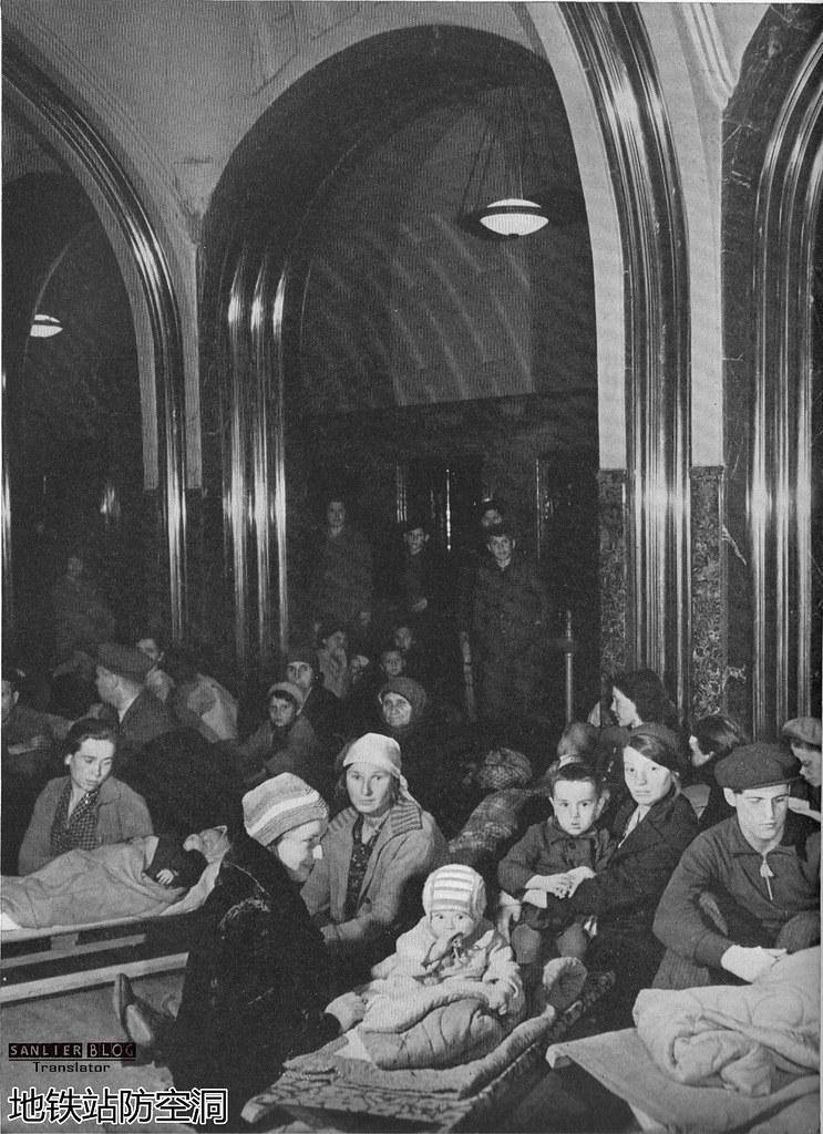 1941年夏莫斯科11