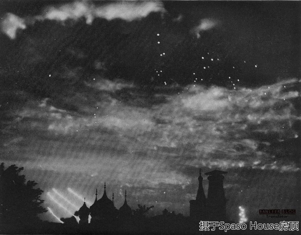 1941年夏莫斯科15