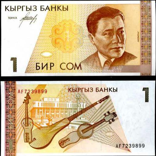 1 Som Kirgistan 1997, Pick 7