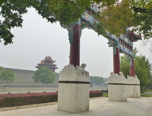 Beijing-Cité Interdite-Porte du Génie Militaire (8)