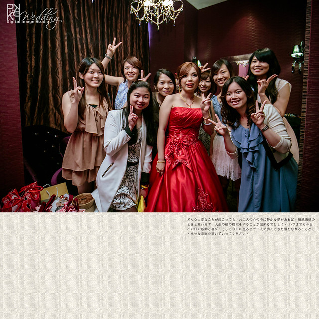 20140830PO-056