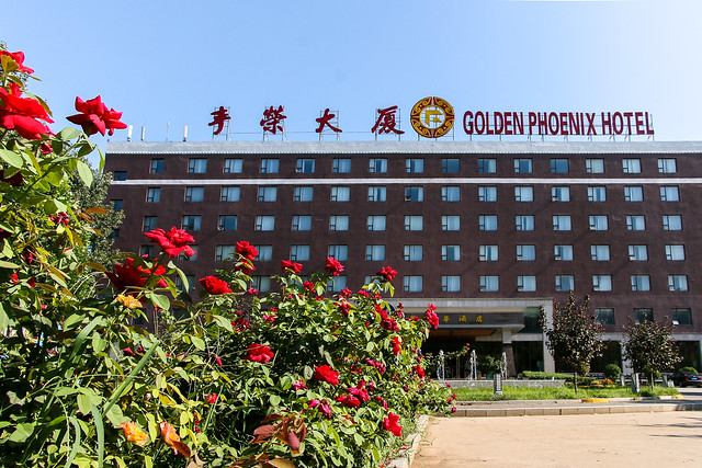 A hotel near Beijing Airport for transit 北京空港近くのホテル