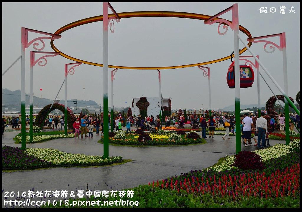 2014新社花海節&臺中國際花毯節DSC_5063