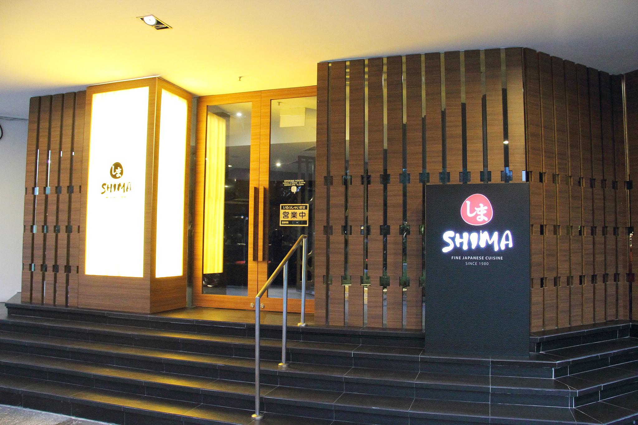 Goodwood Park Hotel Shima Japanese Restaurant