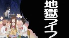 Ookami Shoujo 01 - 17