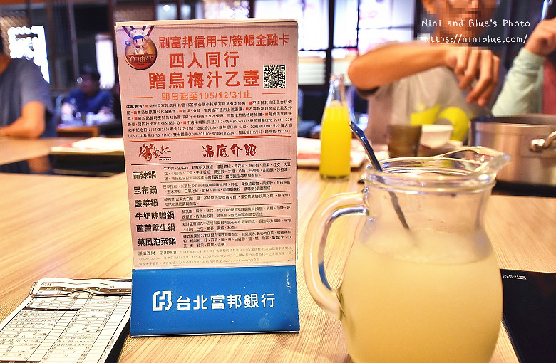 台中廣三sogo麻辣鍋滿堂紅03