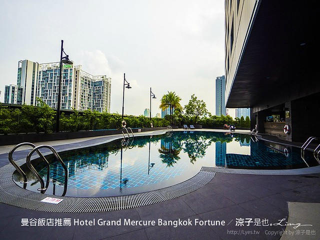 曼谷飯店推薦 Hotel Grand Mercure Bangkok Fortune 52
