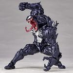We are Venom!  海洋堂 AMAZING YAMAGUCHI 003 猛毒 ヴェノム Venom