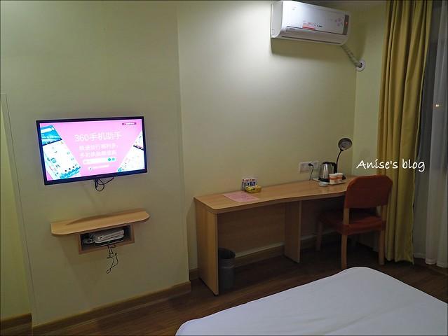 上海浦東機場住宿如家酒店004