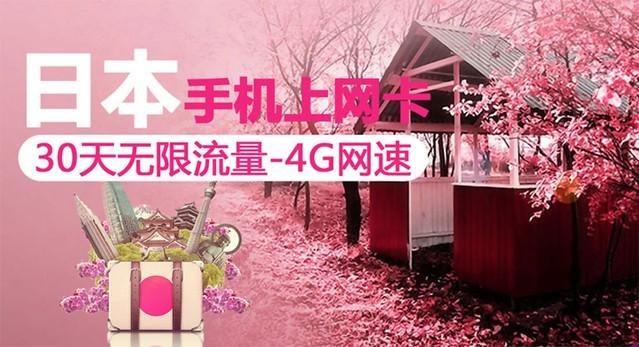 taobao_sim02