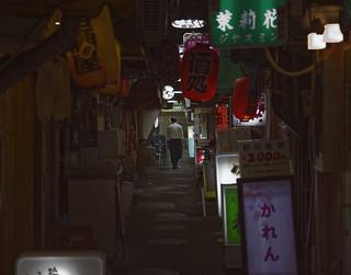 Tokyo 3326