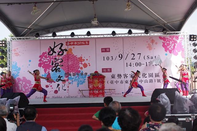 20140927,東中第45屆302舞蹈班參加臺中市好客嘉年華踩街 - 06