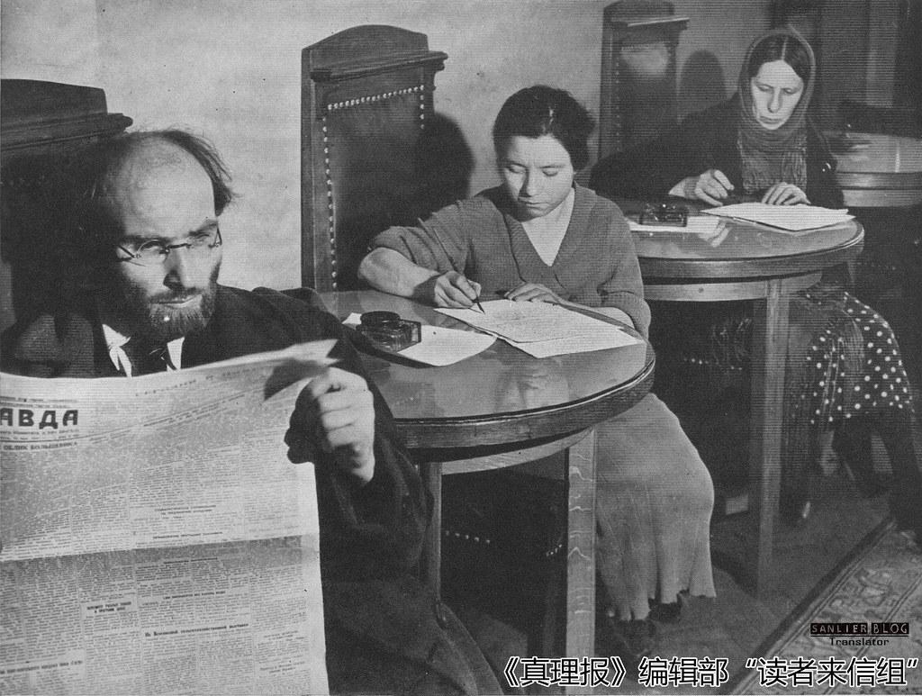 1941年夏莫斯科19