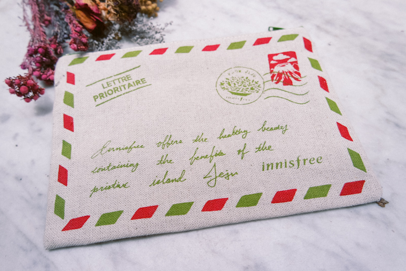 Innisfree-World-18