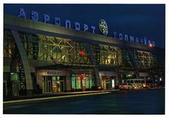 Russia-Novosibirsk Airport