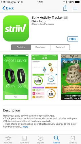 Striiv iOS App - App Store