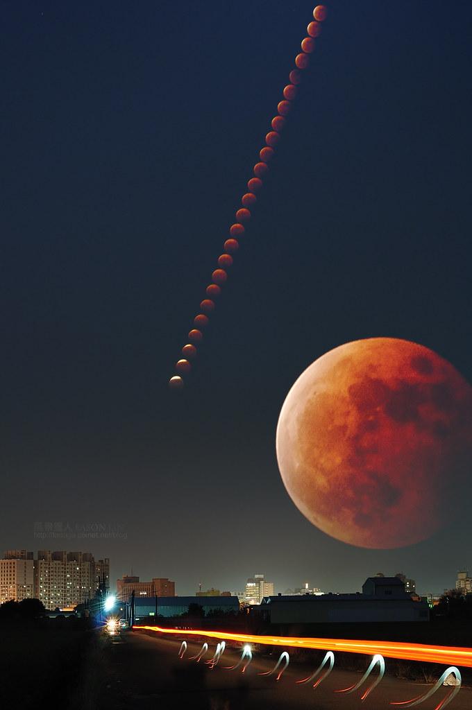 Red Period 紅色週期