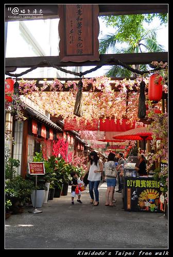 土城手信坊和菓子文化館 (4)