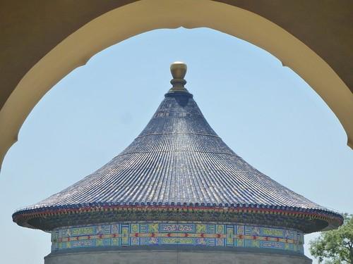 Beijing-Salle pour de bonnes moissons (2)