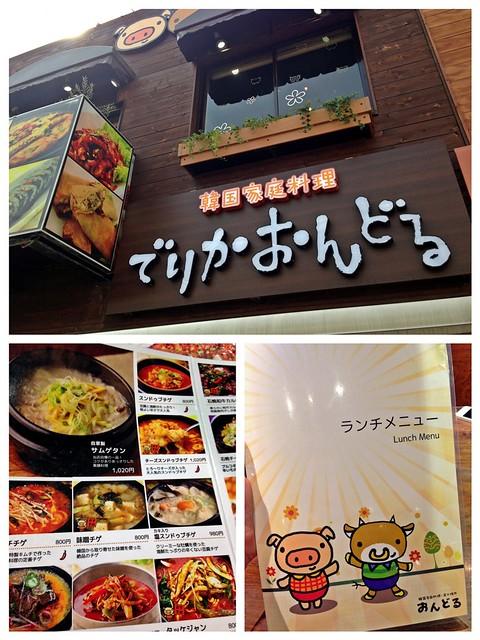 2014_09_19