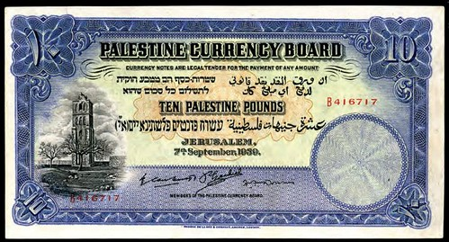 Lot 759 Palestine Currency Board, 1929 High Grade Issue Banknote