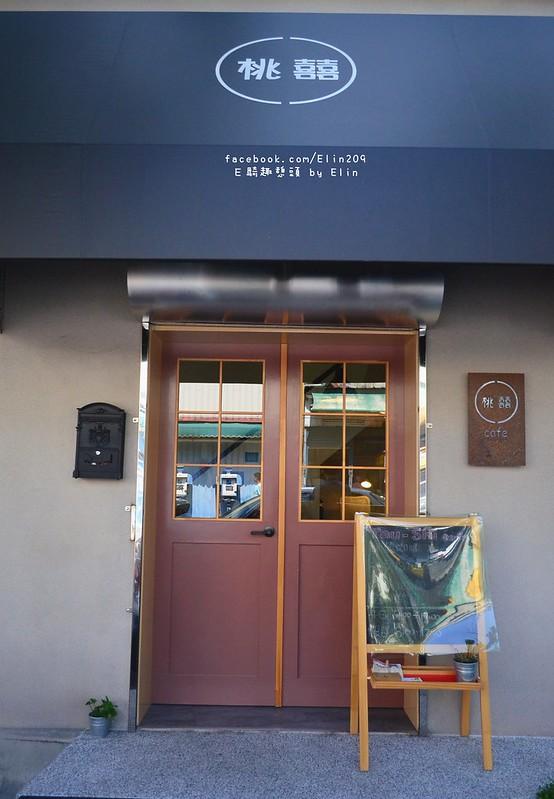 桃囍 (2)