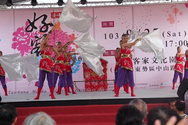 20140927,東中第45屆302舞蹈班參加臺中市好客嘉年華踩街 - 24