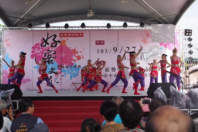 20140927,東中第45屆302舞蹈班參加臺中市好客嘉年華踩街 - 08