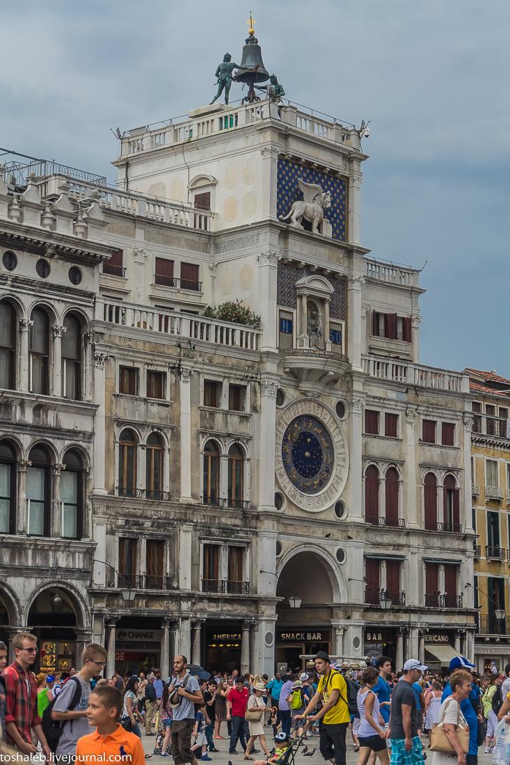 Венеция_2-39