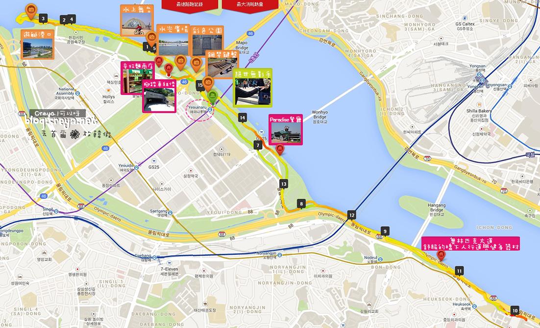 【20140921】▐ 去首爾放韓假▐ 怎麼遊汝矣島漢江公園?介紹你這款-跑步,快又有趣! map 地圖