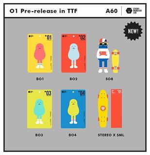 2014第11屆台北國際玩具創作大展 參展單位介紹:Sticky Monster Lab