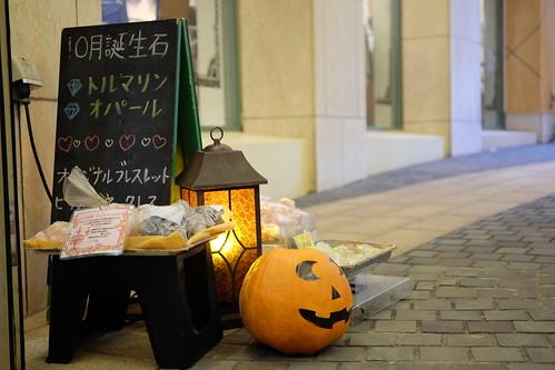 Kawasaki Halloween  2014 26