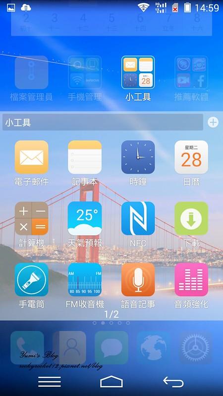 Screenshot_2014-10-28-14-59-19