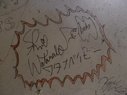 ホフディラン ワタナベイビーのサイン@THE THREE ROBBERSの階段