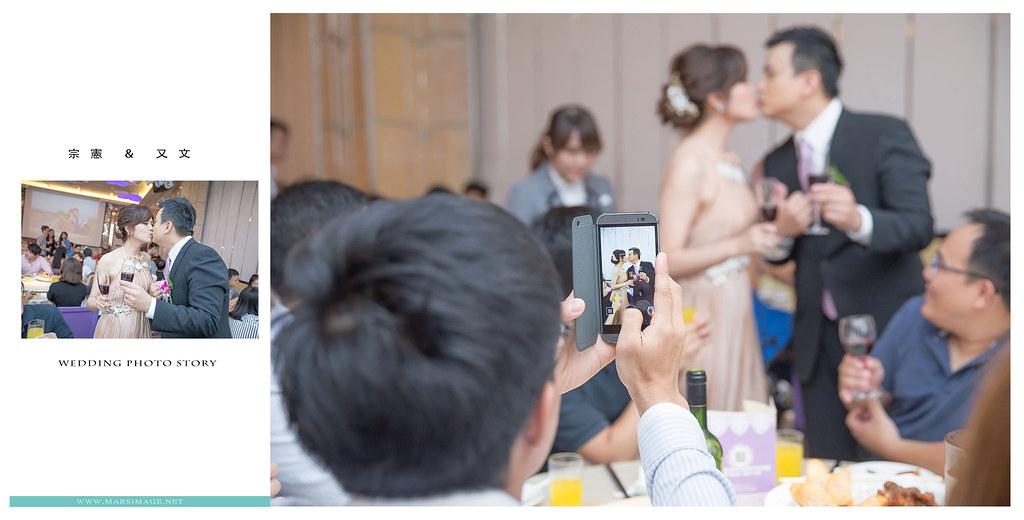 京采飯店婚宴,京采飯店婚攝,新店京采,台北婚攝,婚禮記錄,婚攝mars,推薦婚攝,嘛斯影像工作室,053