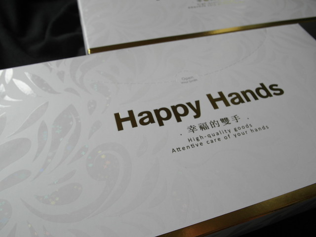 手套封盒@曜鴻NBR優質家事手套
