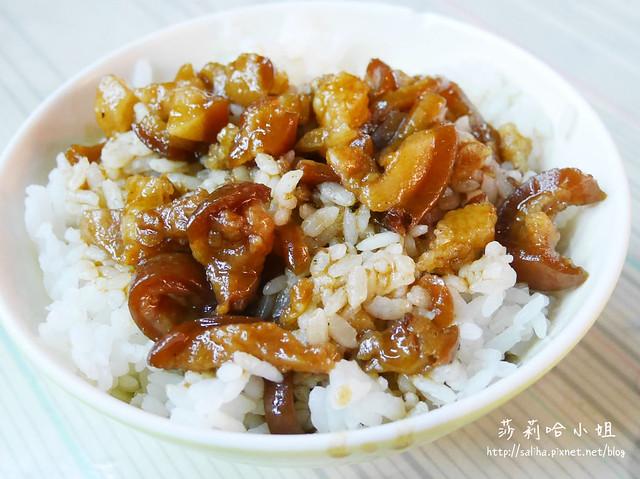 好吃米苔目 (2)