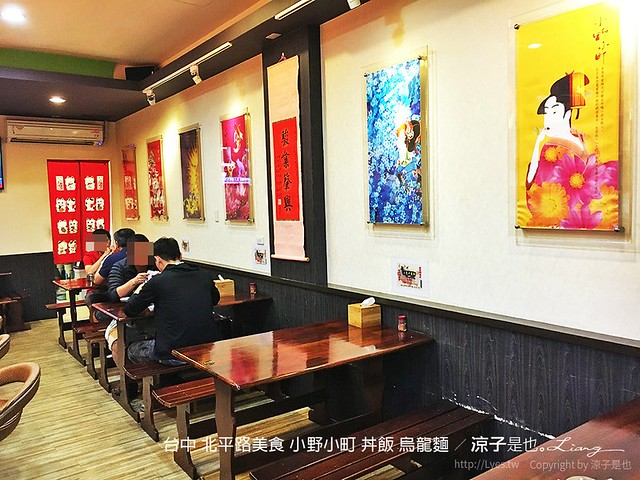 台中 北平路美食 小野小町 丼飯 烏龍麵 3